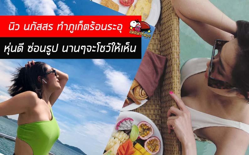 new Show sexy phuket bangkok