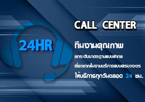 CALLCENTERSbobetonline24